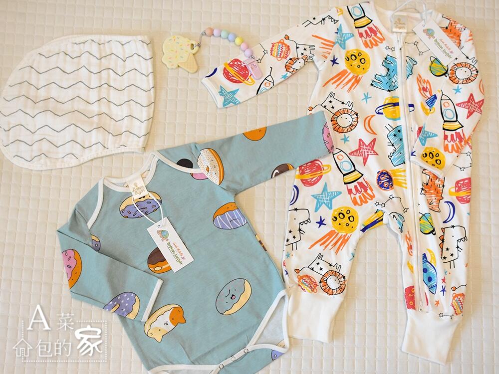 〈A菜包的家〉嬰兒幼兒童裝用品